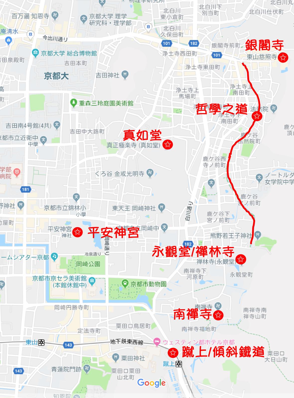 【京都】秋光葉影的古寺散策 - 南禪寺 76