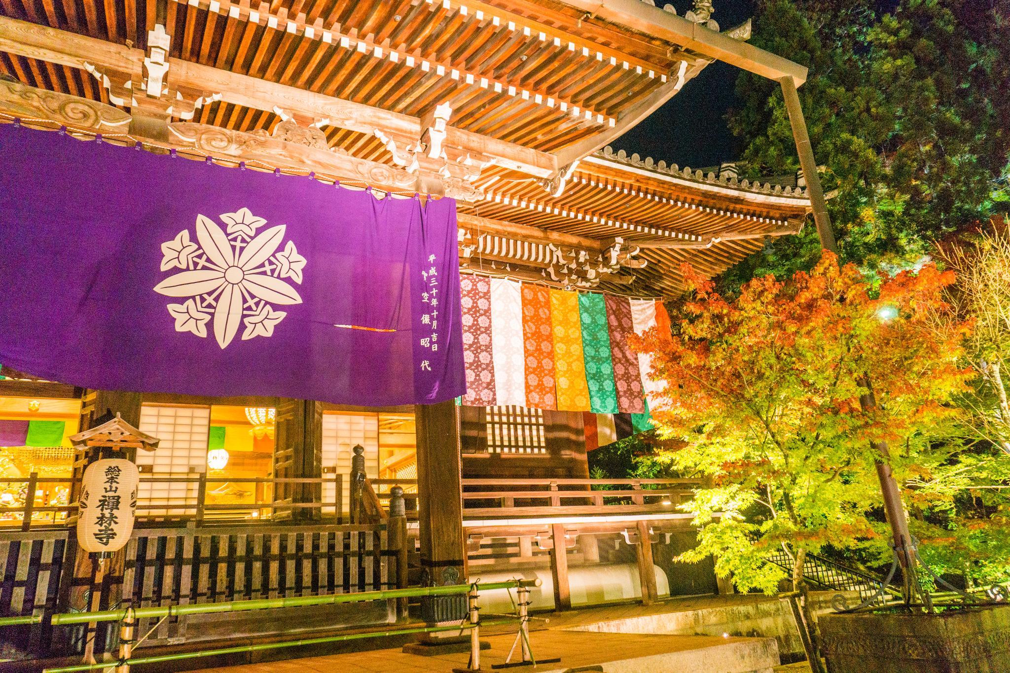 【京都】此生必來的紅葉狩絕景 - 永觀堂夜楓 123