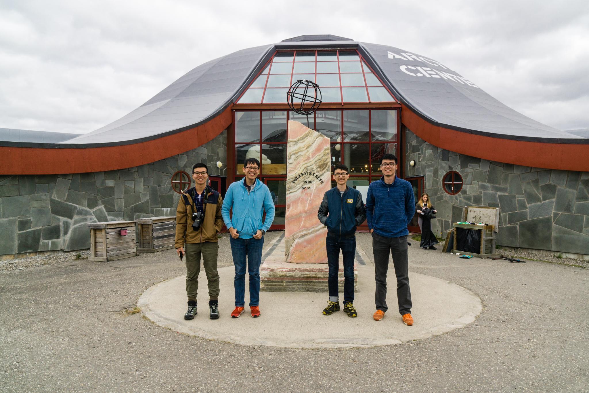 【北歐景點】通往極圈的重要門戶 - 挪威北極圈中心 The Arctic Circle Centre 1