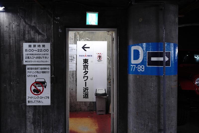 2019 東京 夏日祭典 流水帳式記錄 1009