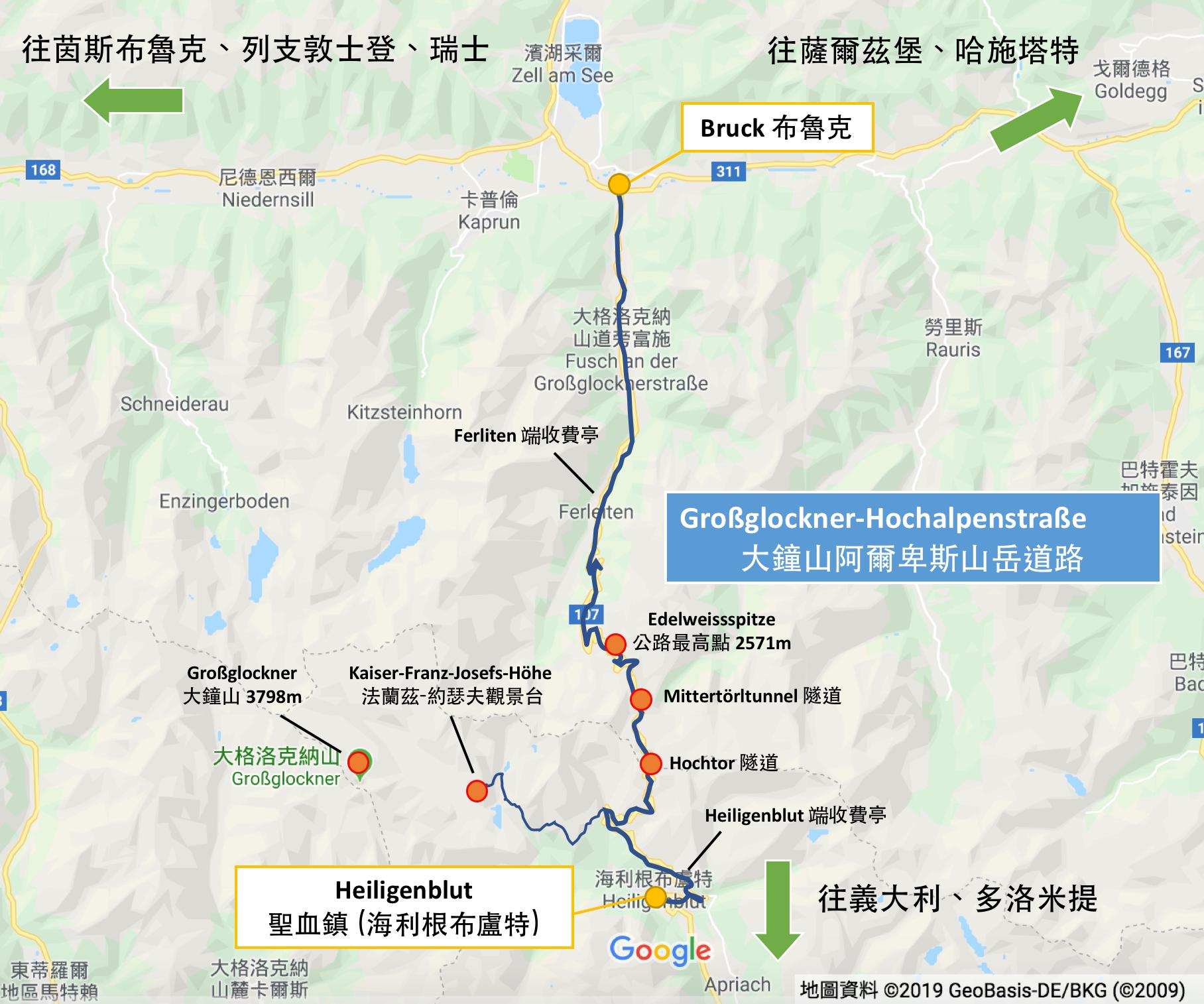 【奧地利】穿越阿爾卑斯之巔 — 奧地利大鐘山冰河公路 (Grossglockner High Alpine Road) 2