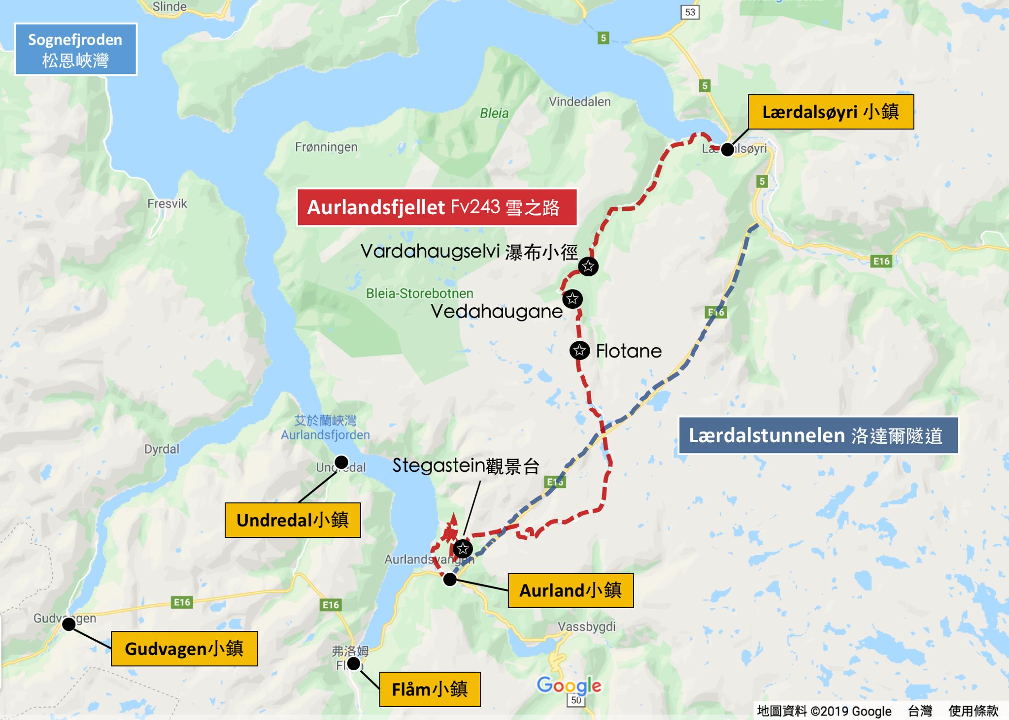 【北歐景點】世界最美景觀公路 - 俯瞰挪威松恩峽灣的 Fv243 雪之路 (Aurlandsfjellet) 2