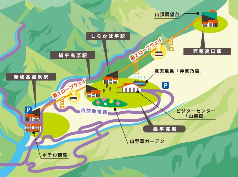 【岐阜】超級推薦!奧飛驒溫泉鄉的冬季戀歌 ~ 新穗高纜車雪景攻略 88