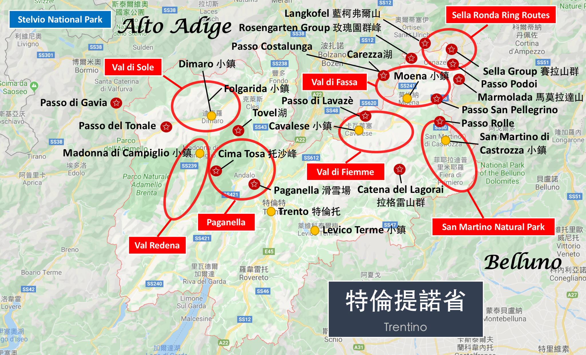 【義大利】健行在阿爾卑斯的絕美秘境:多洛米提山脈 (The Dolomites) 行程規劃全攻略 18