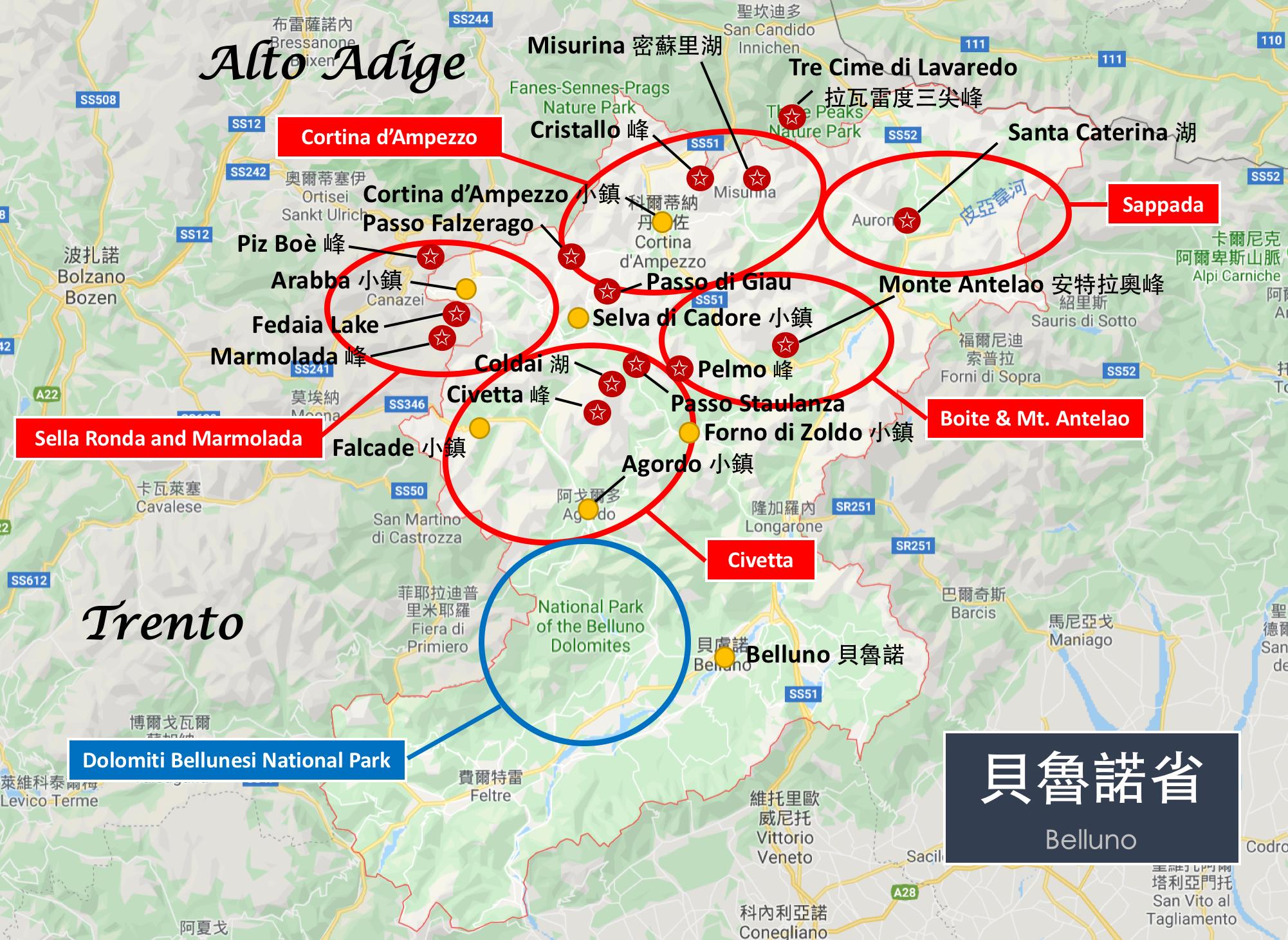 【義大利】健行在阿爾卑斯的絕美秘境:多洛米提山脈 (The Dolomites) 行程規劃全攻略 25