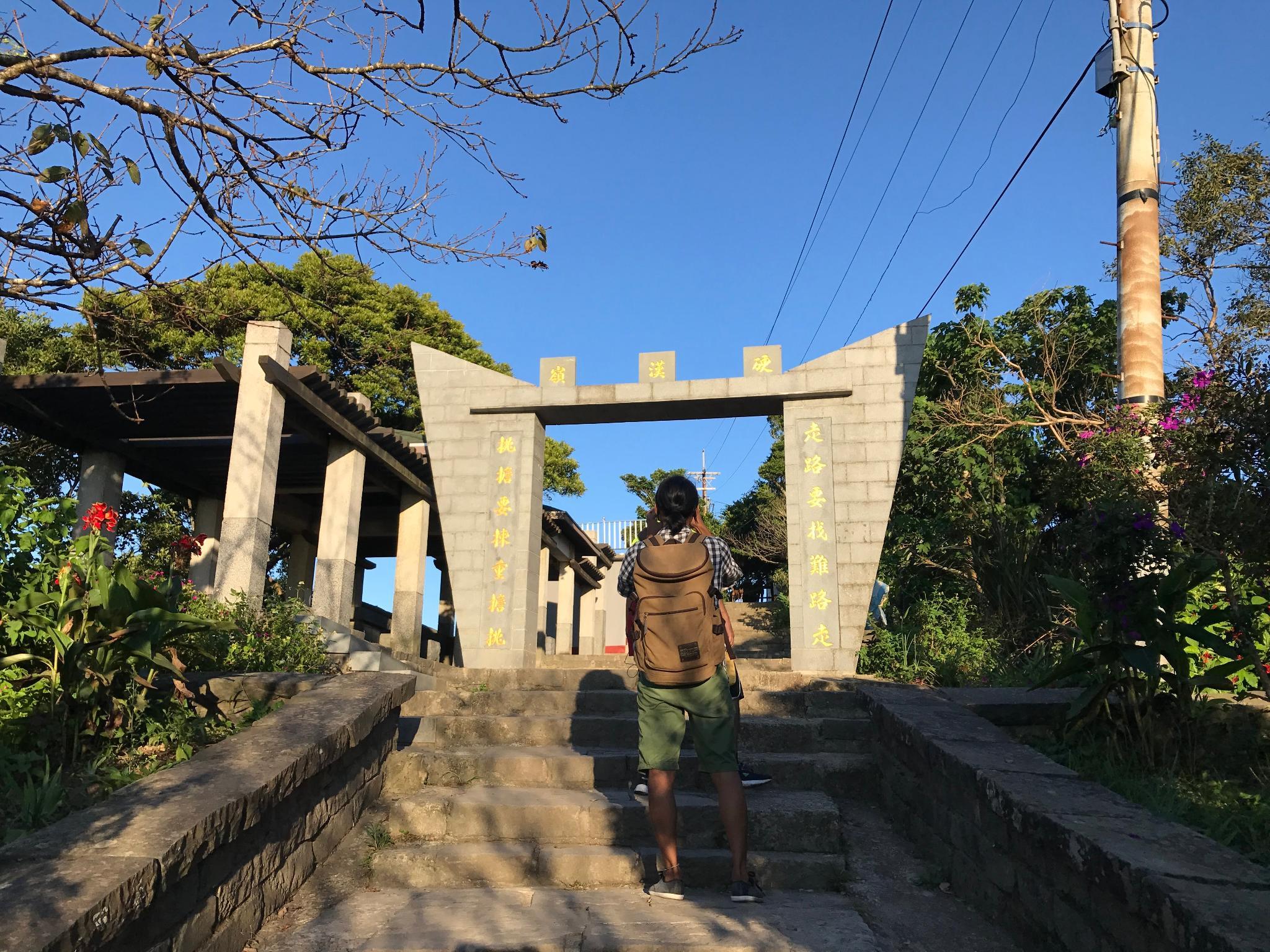 【臺北】觀音山硬漢嶺 — 瞭望大台北地區最推薦的觀景台 4