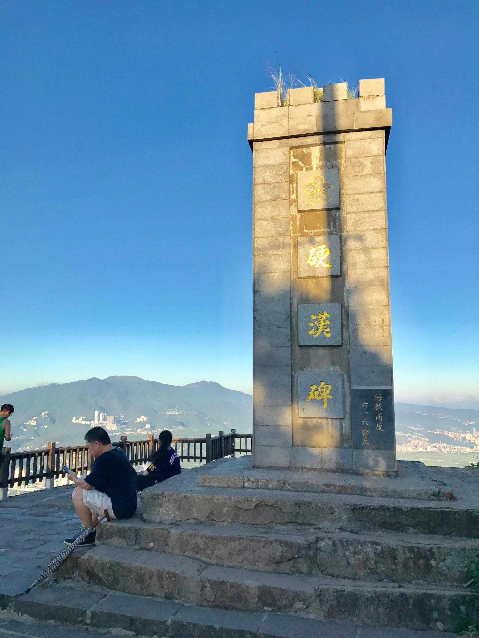 【臺北】觀音山硬漢嶺 — 瞭望大台北地區最推薦的觀景台 5