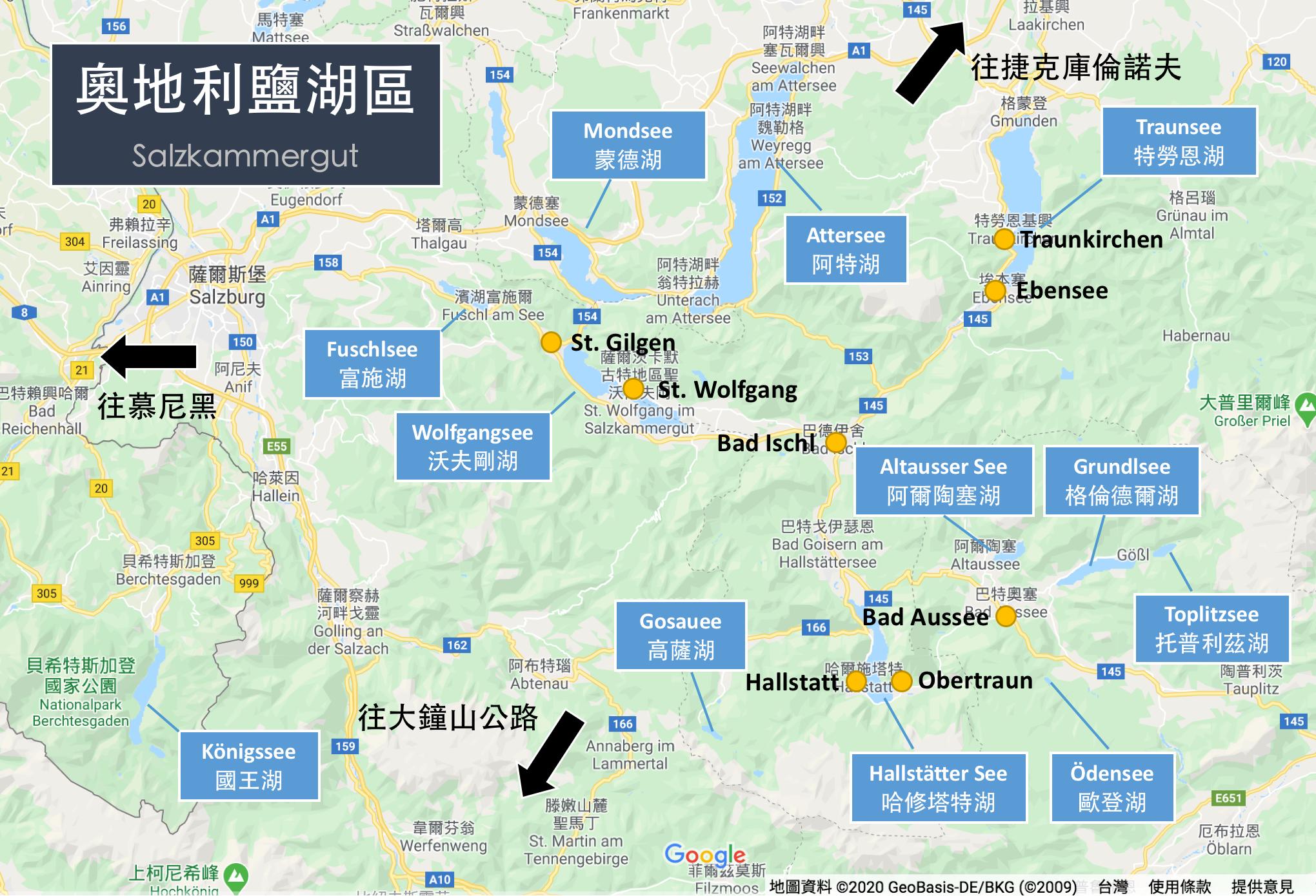 【奧地利】自駕深入奧地利鹽湖區 Salzkammergut — 推薦湖泊總整理 17