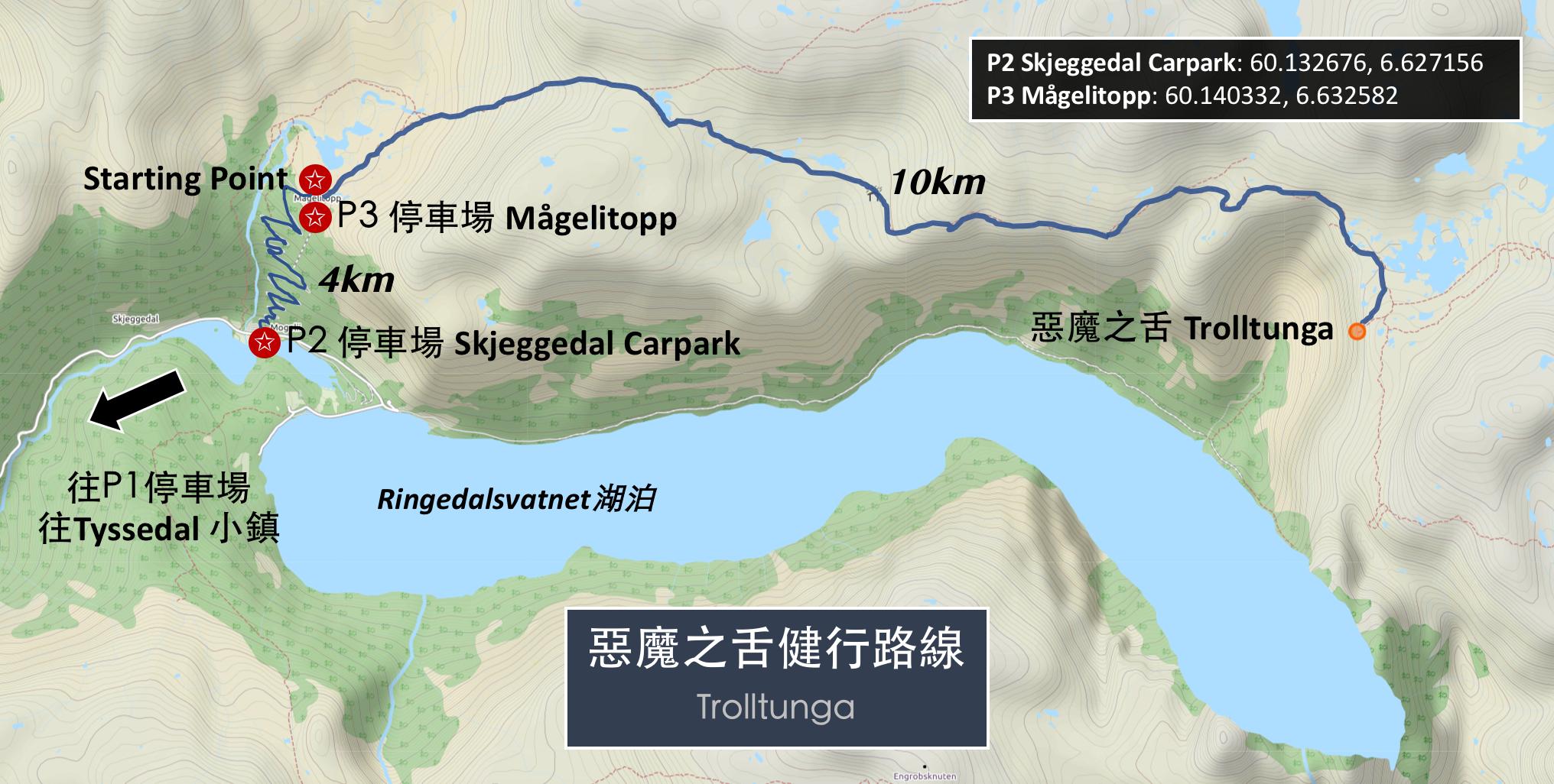 【北歐景點】挪威惡魔之舌 Trolltunga — 28公里健行挑戰全攻略 172