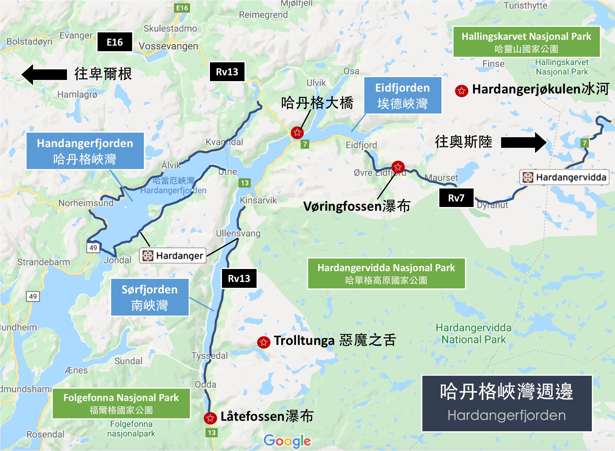 【北歐景點】哈丹格峽灣探秘:史詩般磅礴的菲爾鈴瀑布 Vøringfossen 24